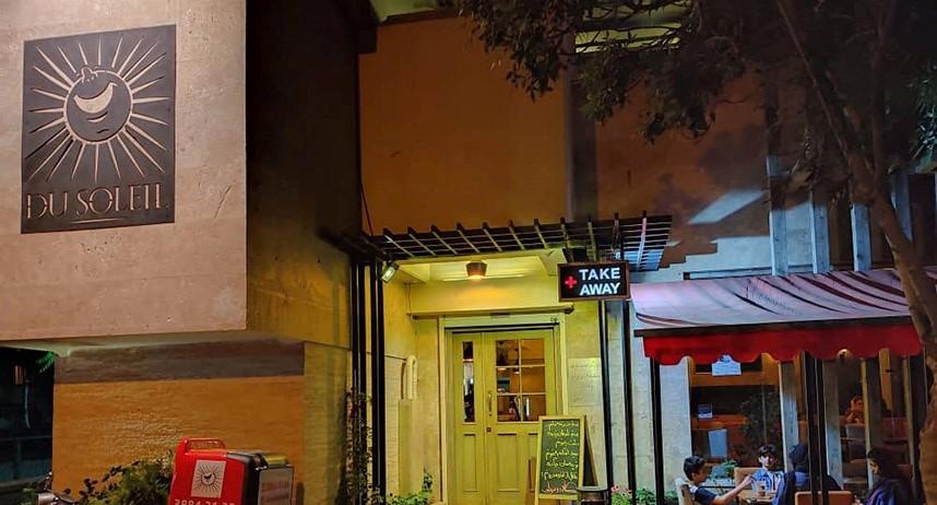 کافه رستوران دوسولی از لوکس ترین کافه های مشهد
