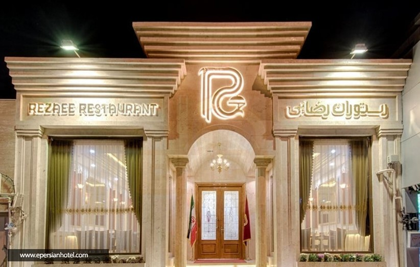 نمای بیرونی و زیبای رستوران رضایی مشهد