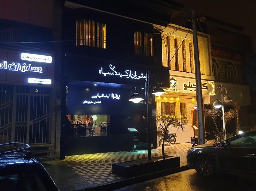 ارکیده سیاه از خاص ترین رستوران های مشهد