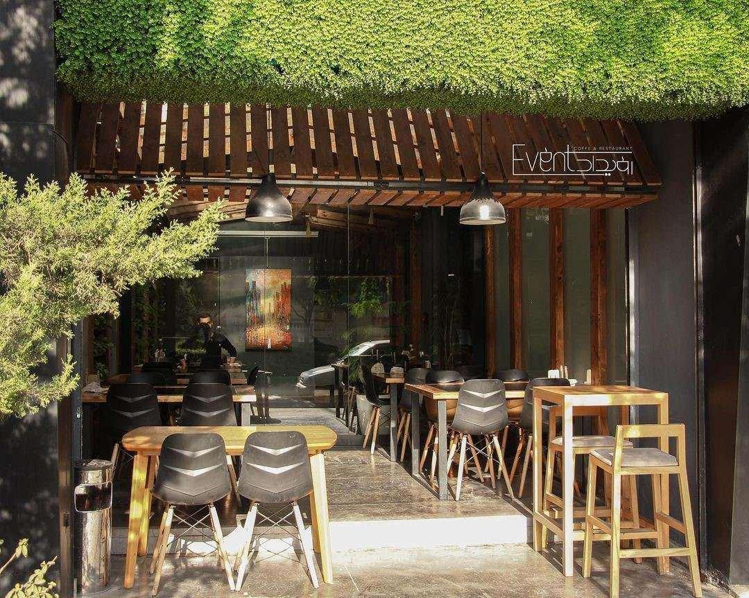 کافه رستوران ایونت مشهد