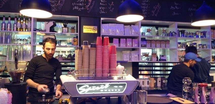 کافه لاواتزا مشهد