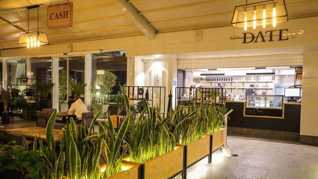 کافه رستوران دیت از بهترین کافی شاپ های مشهد
