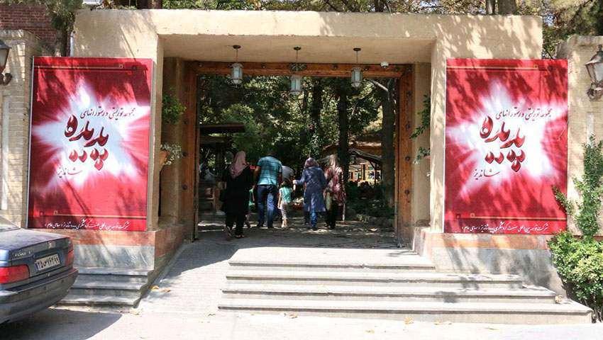پدیده شاندیز یکی از معروف ترین رستوران های مشهد