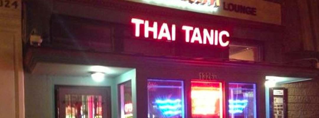 از آرایههای ادبی و جناس برای انتخاب اسم رستورانتان استفاده کنید
