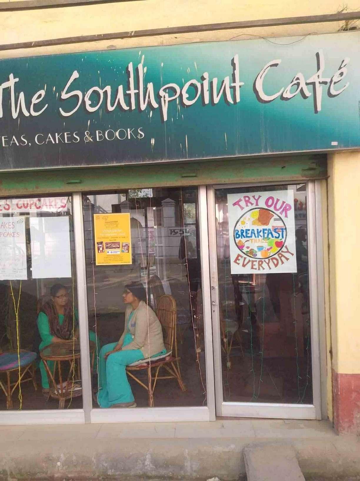 انتخاب نام کافه براساس منطقه
